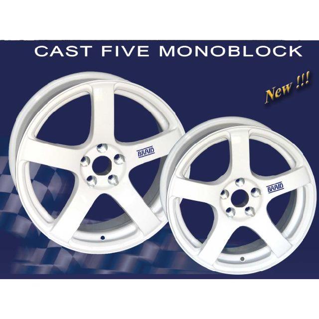 """Závodní disk Braid Cast Five 7x17"""" racing wheel -závodní alu kolo na asfalt - závodní litý disk"""
